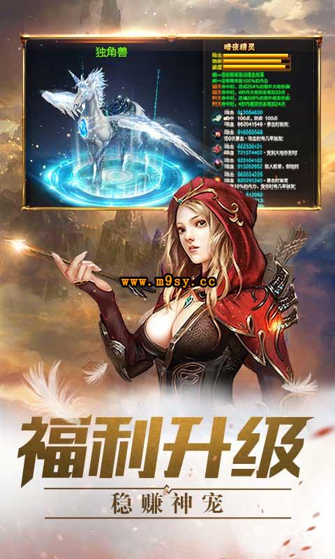 时光幻境星耀版截图2
