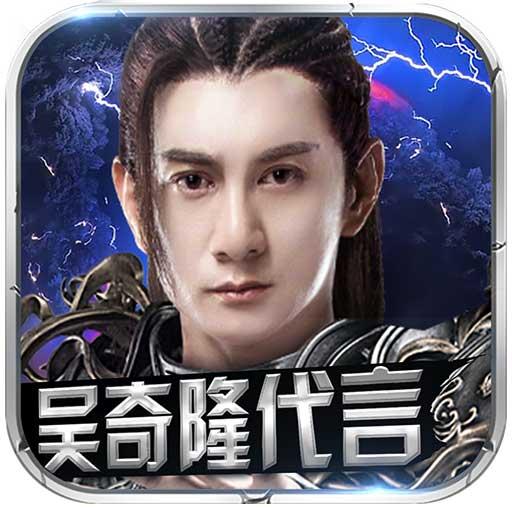 蜀山战纪2