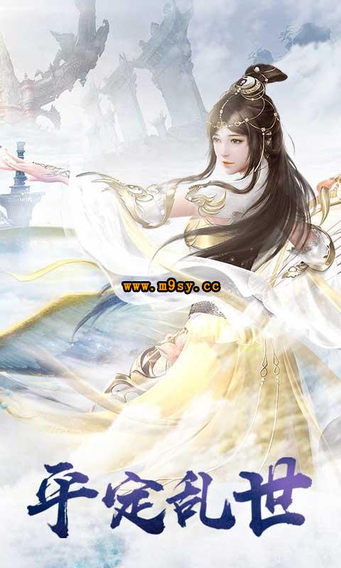 蜀山战纪2截图5