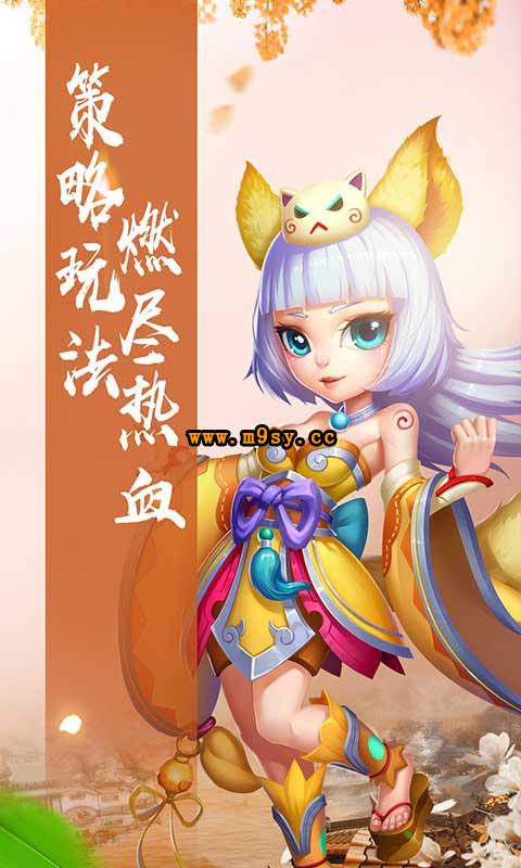 仙灵世界:仙梦奇缘星耀版截图3