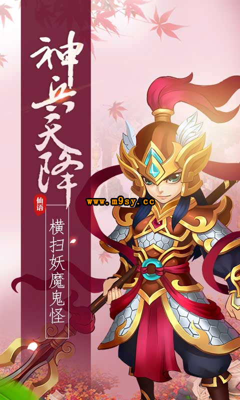 梦幻仙语-海量版截图2