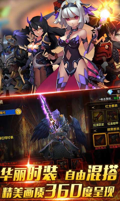 帝国捍卫者超V截图3