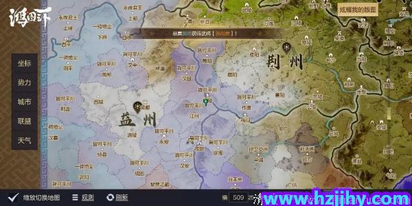 鸿图之下假如刘备没有选择为关羽报仇。三国会是什么局势?